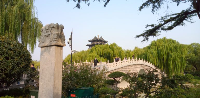 Daming hu bridge and castle