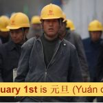 Chinese guys with hard hats.